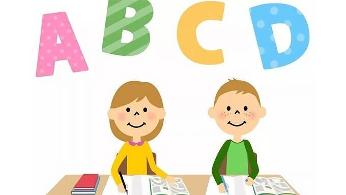 全国统考-(幼师证)幼儿保教知识与能力