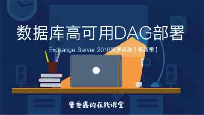 [数据库] 12G考试必备Oracle数据库 OCM 10g 全套视频 上海交大OCM培训视频 含考前辅导