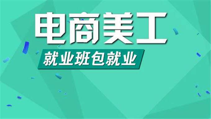 [平面实战] PS美女/美食/耳机等精修实战视频教程集合 第2期