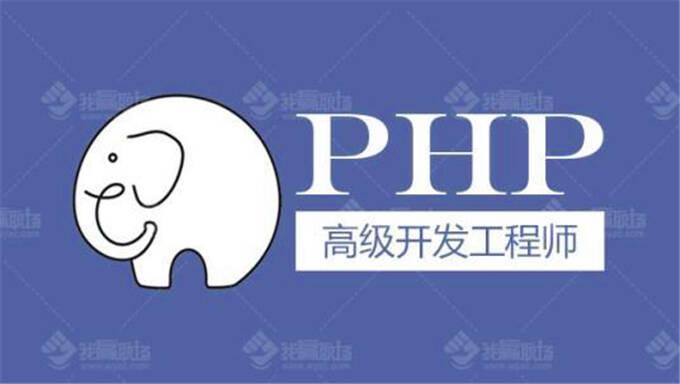 [php框架] 兄弟连Thinkphp框架教程 Thinkphp入门教程 Thinkphp基础视频 Tp视频教程 共30课