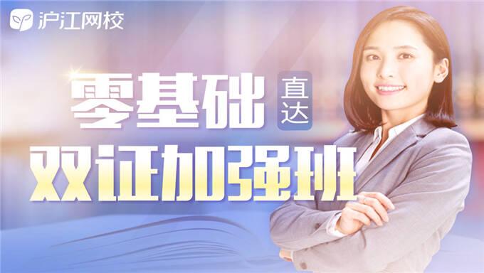 2018年会计从业基础班《会计基础》视频教程云盘下载(共30讲)
