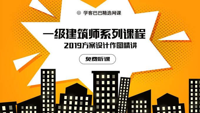 2017年一级建造师《建筑工程经济》视频教程下载(完整版)