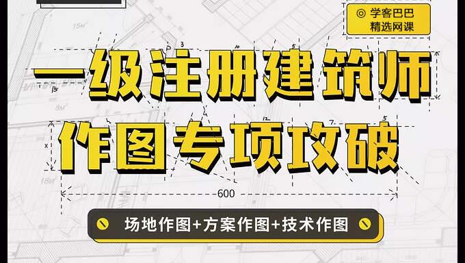 2018年一级建造师《蓝宝书》PDF版全套资料百度网盘免费下载