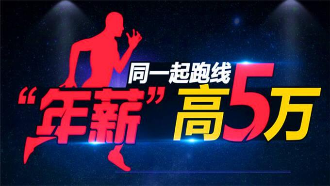 潭州学院淘宝电商+PS美工VIP培训班