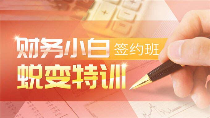 会计、税法、经济法的学霸笔记分享