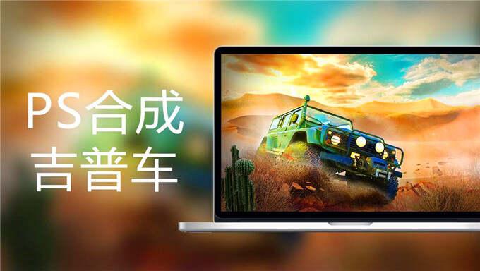 《中国教程网photoshop高质量教程合集》