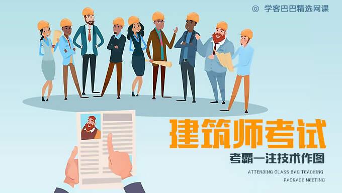 2017年一级建造师《通信工程实务》视频教程下载(完整版)