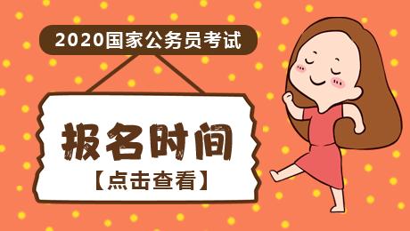 2020年公务员省考《精讲+强化》全套视频教程打包百度云免费下载 (持续更新)